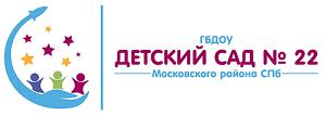 Инновационная деятельность детского сада 22 Московского района Санкт-Петербурга